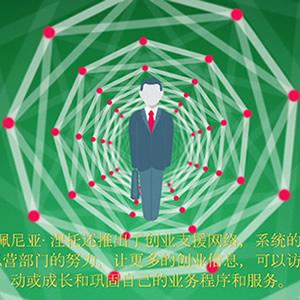 thumb_postmotion_INADEM_CHINA