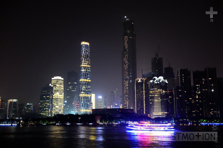 The Pearl River, Guangzhou