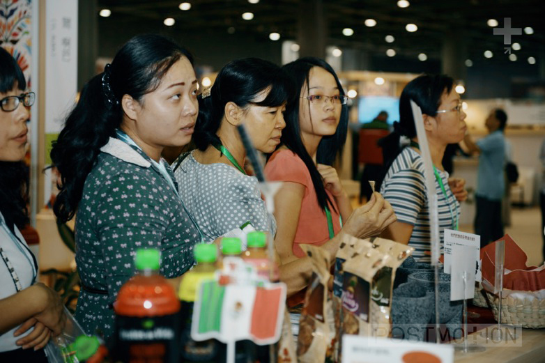 Chines interest in mexican products